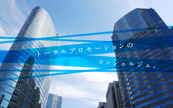会社 エントリー 株式